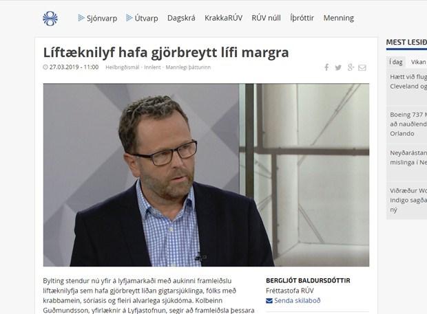 Tækifæri til vaxtar á sviði lyfjaframleiðslu